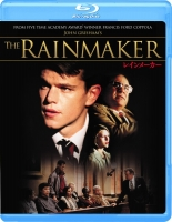 فیلم باران ساز (دوبله) - The Rainmaker