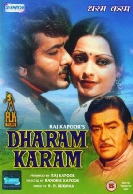 فیلم حلال و حرام (دوبله) - Dharam Karam
