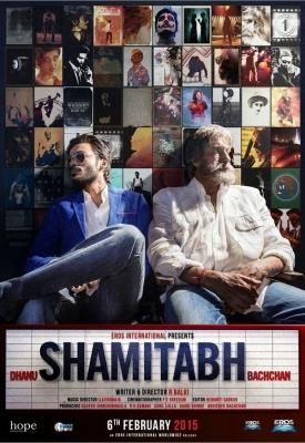 فیلم شامیتاب (دوبله) - Shamitabh