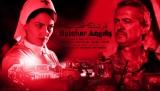 فیلم فرشتگان قصاب