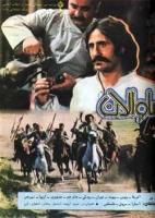 فیلم ساوالان