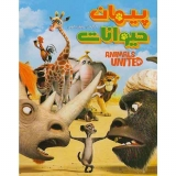 انیمیشن پیمان حیوانات (دوبله)