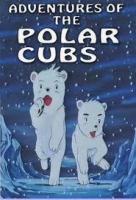 انیمیشن بچه خرسهای قطبی (دوبله) - The polar Cubs