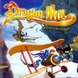 انیمیشن اژدر تپه (دوبله) - dragon hill
