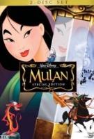 انیمیشن مولان 1 (دوبله) - Mulan 1