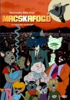 انیمیشن شهر گربه ها (دوبله) - Macskafogo