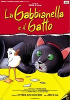 انیمیشن مرغ دریایی و گربه (دوبله) - La gabbianella e il gatto
