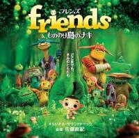انیمیشن ناکی در جزیره هیولاها (دوبله) - friends Naki on the Monster Island