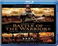 فیلم نبرد اندیشه ها (دوبله) - Battle of the Warriors