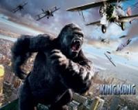 فیلم کینگ کونگ (دوبله) - King Kong