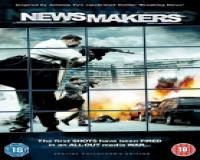 فیلم خبرسازان (دوبله) - News Makers