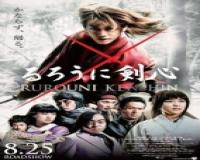 فیلم شمشیرزن دوره گرد (دوبله) - Rurouni Kenshin
