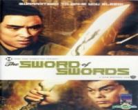 فیلم شمشیر افسانه ای (دوبله) - The Sword Of Swords