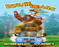 انیمیشن خرسهای مهربون (دوبله) - Boonie Bears